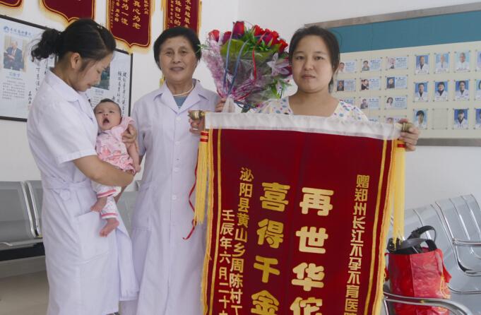 泌阳子宫内膜异位症女2年未孕,现带宝宝回娘家