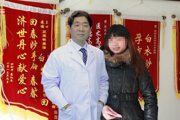 婚后7年未孕 到郑州长江圆当妈梦